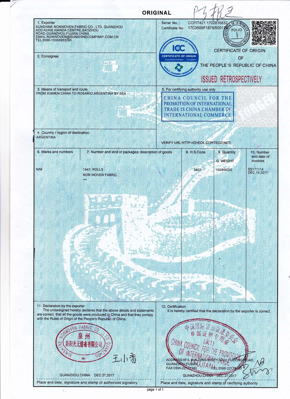 Sunshine company provide Certificate of origin stamped by the Argentine embassy (CO) – New requirement –Argentine imports